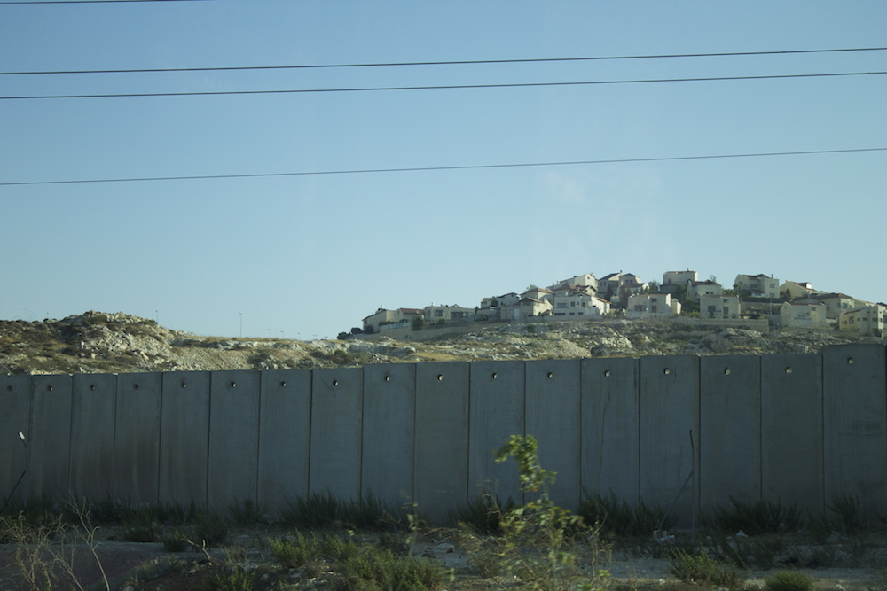 Palestine Apartheid Wall
